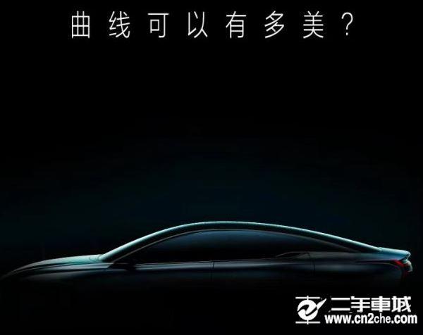 《【天富手机版】新款奔腾B2-Concept宣传 7月10日长春车展亮相》