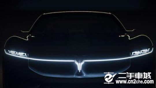 《【天富平台网页版】岚图概念车设计怎么样? 快和大家见面了》