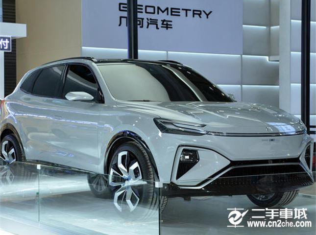 《【天富平台手机版】上汽荣威MARVEL-R将北京车展亮相 并对外开售》