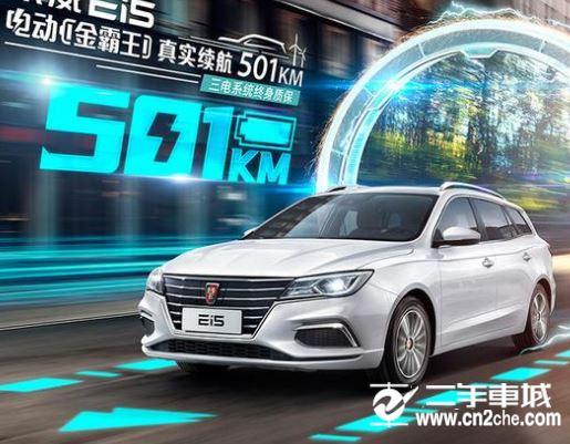 《【天富娱乐登陆app】2021款荣威Ei5新车展示 搭载永磁同步电机》