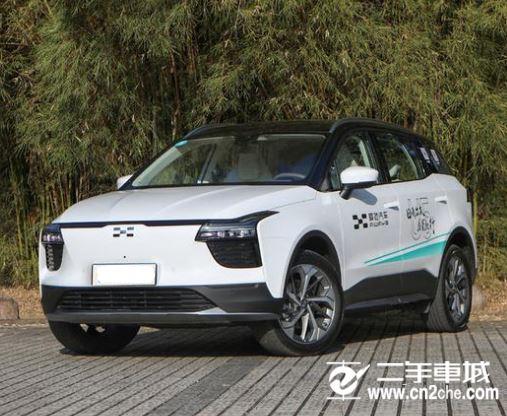 2021款爱驰U5亮相 新车提供NEDC综合续航有三种