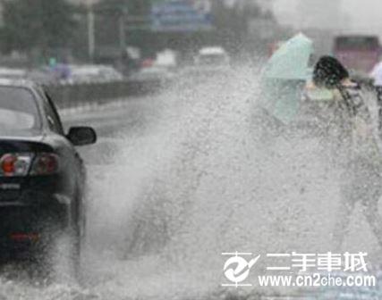 雨天溅起积水淋湿路人被罚200为什么? 违反交通法规