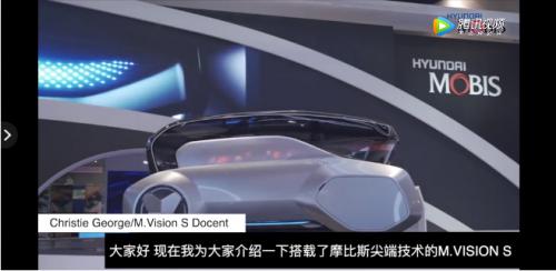 无人驾驶!共享出行!摩比斯新一代无人驾驶概念车亮相