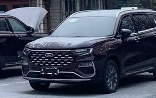 江铃福特EQUATOR新车展示 搭载2.0升涡轮增压发动机