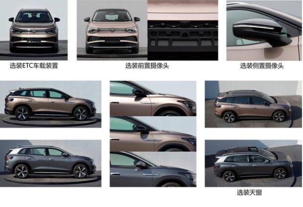 大众ID.6 X将在上海车展亮相 搭载150千瓦的电动机