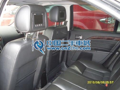 福特蒙迪欧2.5V6 价格10.60万高清图片