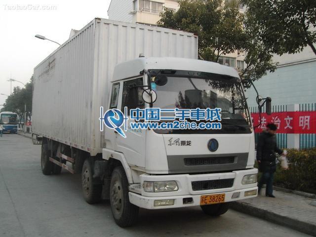 【苏州】东风厢式货车 价格12.50万图片