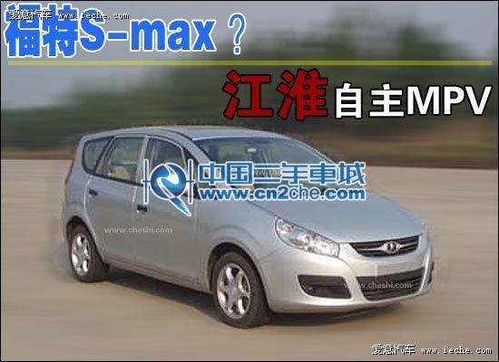 其它 江淮同悦rs mpv 二手车 中国 二手车 城高清图片