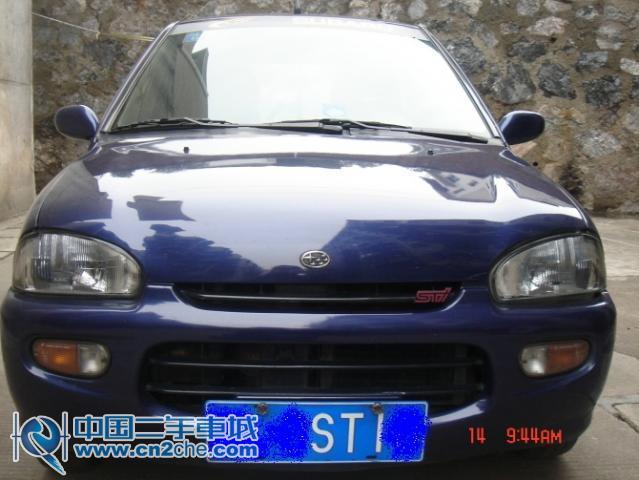 二手斯巴鲁小公主价格 2.08万1998年 湖南二手斯巴鲁小公高清图片