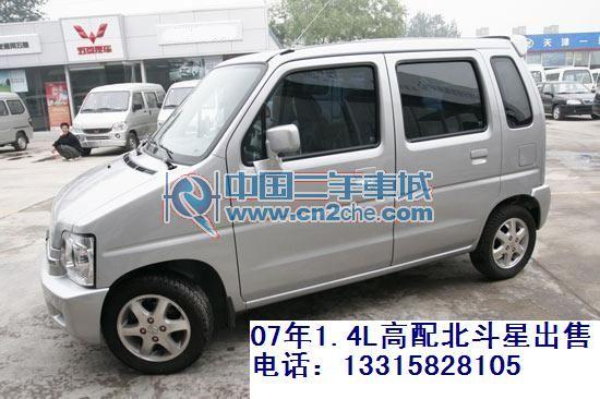 北斗星 CH7140A1 ES实用型价格 3.85万2007年河北省衡水 中国二手高清图片