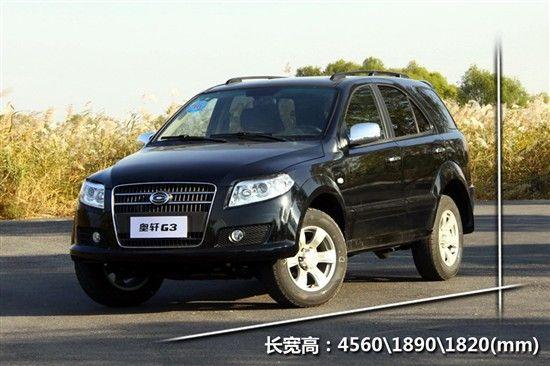 广汽吉奥 奥轩G3 2012款 G3 2.0
