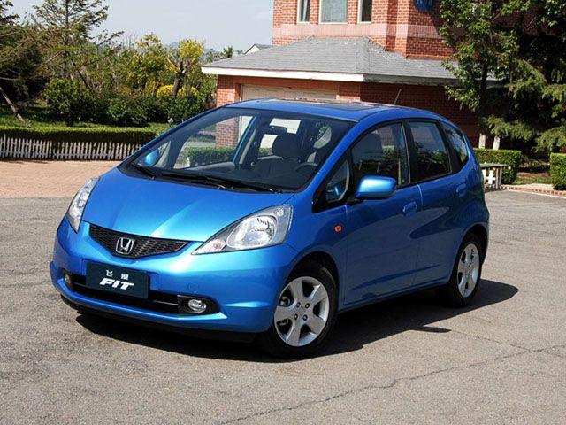 1.5L 豪华型报价 广汽本田1.5L 豪华型报价及图片 1.5L 豪华型轿车市场价格一览