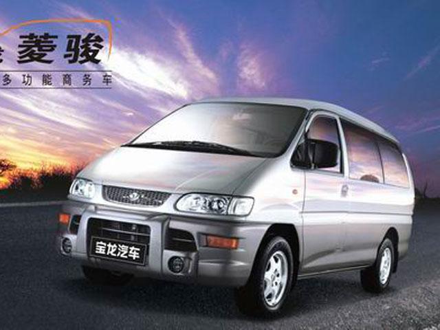 宝龙 菱骏 2004款 豪华型