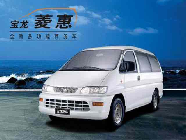 宝龙 菱惠 2003款 TBL6500A1
