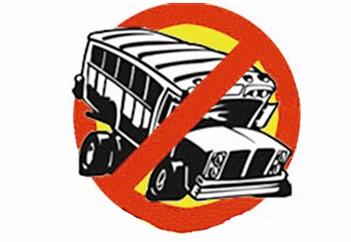 黄标车什么意思_滕州市建成区内4月1日起将禁止黄标车通行