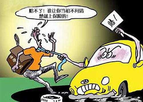 汽车保险怎么买:实用小诀窍汽车保险怎么买