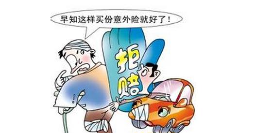 汽车保险挑选:怎样挑选保险种类 哪类险种最适合你