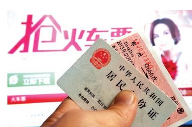 端午节:五一假期未来临 端午火车票已开售