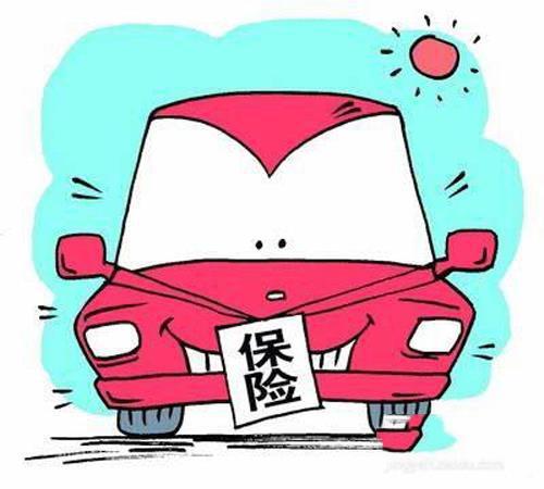 中国二手车城告诉你车辆保险怎么买划算