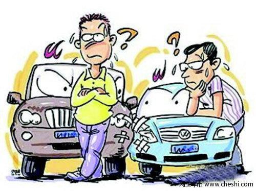 汽车保险理赔有哪些流程程序?