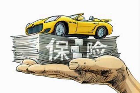 汽车保险哪家好?  如何选择适合您的汽车保险