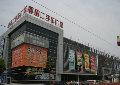 上海尊皇二手车广场_上海高档二手车