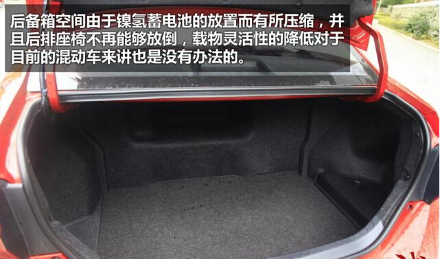 低价新混动力开启 试驾广汽丰田双擎车型