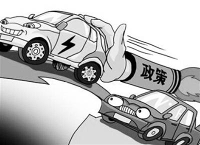 误入歧途的新能源汽车政策 技术提高才是根本