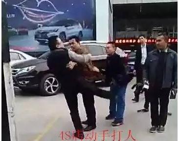 打架gif