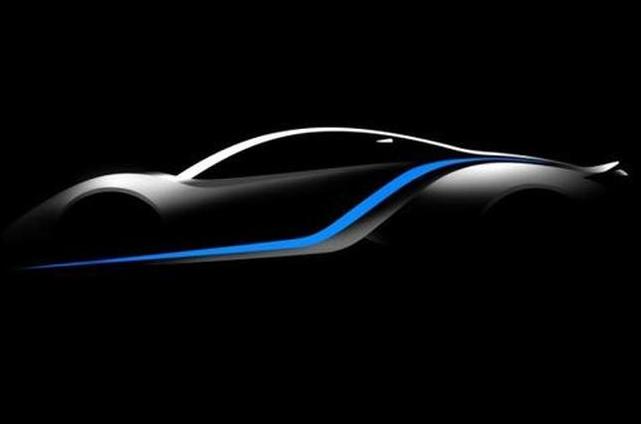 北汽新能源电动超跑设计图亮相