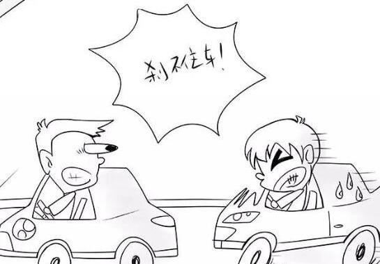 保命要看!刹车的安全隐患在哪里?