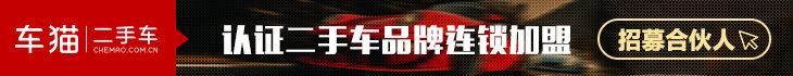 南京广告位