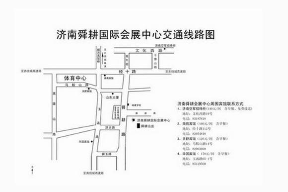 本周之2016第2届中国(山东)卡车、商用车及配件展览会