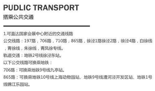 中国二手车城成为2016中国二手车交易会合作媒体