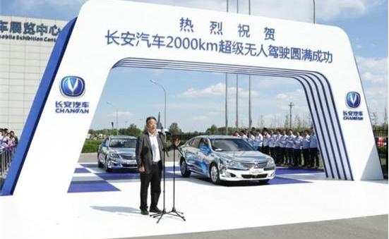中国拟制定自动驾驶测试法规暂停高速路测