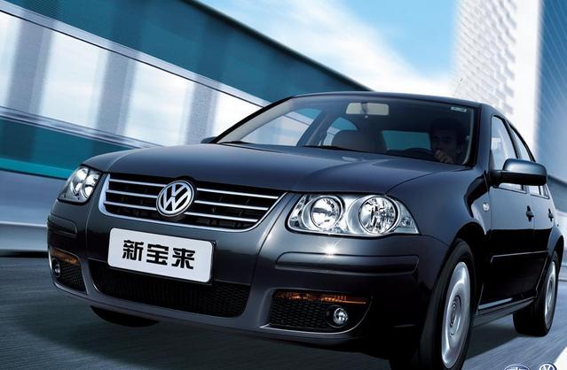 大众降价车型_重庆大众降价资讯 宝来现金降1万元
