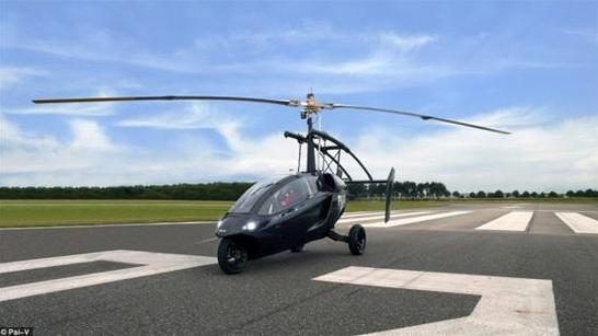 """荷兰公司研制""""空中汽车""""-Pal-V One售价高达400万元"""