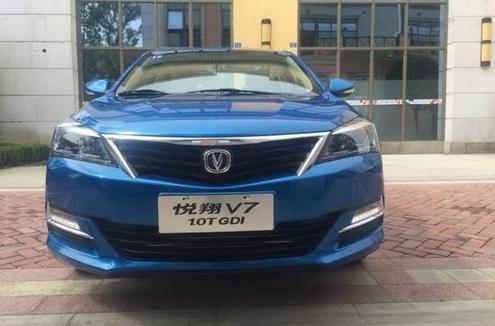 长安悦翔V7 1.0T实车曝光 9月成都车展上市