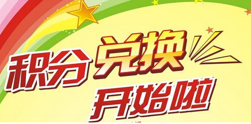 中国二手车城中秋博饼兑奖开始 时间有限别错过