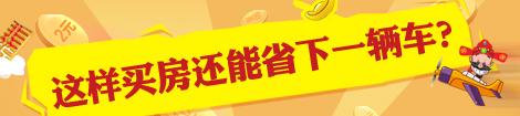 广州二手车长期合作 不要动二手车交易网广告