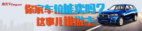 青岛广告位互换二手车交易网广告