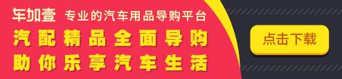 王总监泉州广告位合作二手车交易网广告