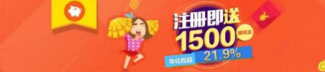 天津广告位互换二手车交易网广告
