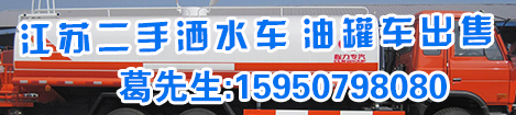 长沙专用车二手车交易网广告