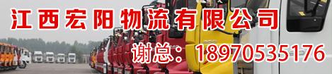 宏阳二手车交易网广告