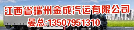 金成二手车交易网广告