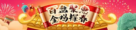 湖南长沙二手洒水车二手车交易网广告