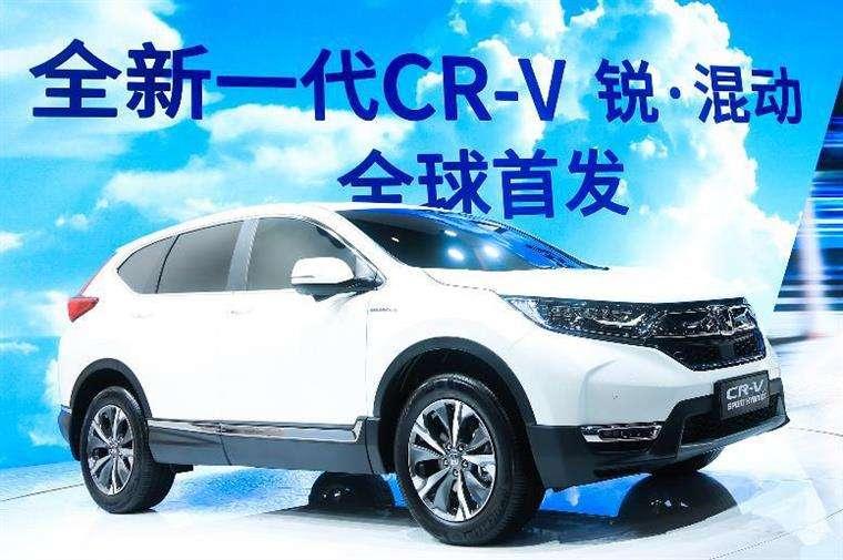 Honda动向 发布电动化加速发展方向