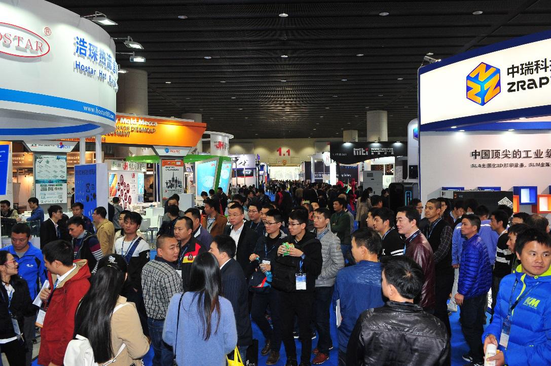 2018年广州国际模具展览会将于3月4至6日隆重登场