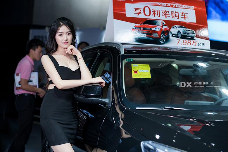 【品牌优惠】郑州国际车展购车优惠信息第一弹